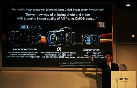 Toru Katsumoto představuje Cyber-shot RX1