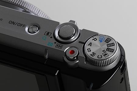 detail pravé horní části s ovládacími prvky