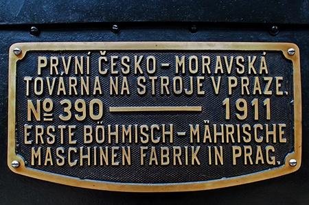 česko-moravská mašina - detail detail VIII