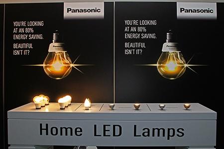 LED žárovky Panasonic pro domácnost