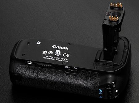 bateriové madlo BG-E14