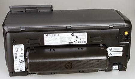 HP Officejet Pro 251dw zezadu