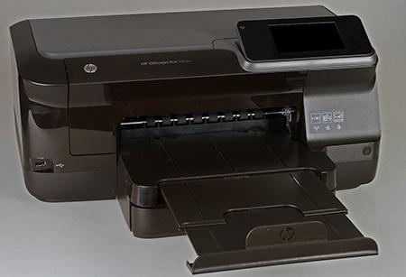 HP Officejet Pro 251dw s vysunutým