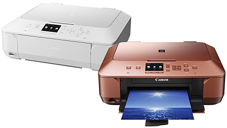 Canon PIXMA MG7150 - bronze & white