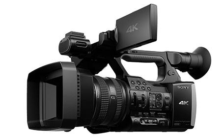 Sony profikamera