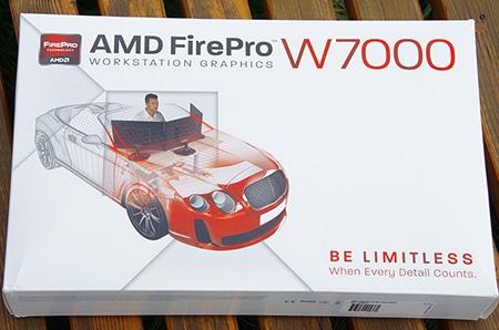 W7000 box